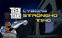 Jeu Cyborg Stronghold