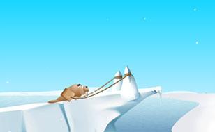 Jeu Ice Slide