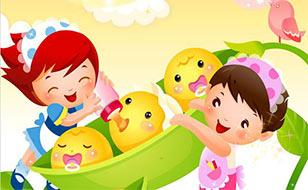 Jeu Étoiles cachées de Kids World